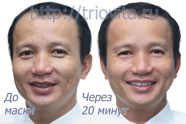Результат применения маски Vision I'MAgeQ
