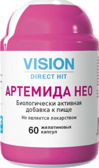 Vision Артемида Нео