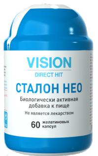 Vision Сталон Нео