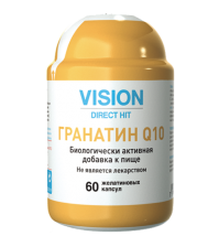 Vision Гранатин Q10
