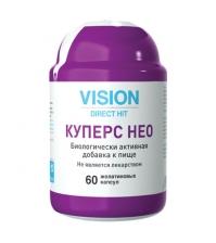 Vision Куперс Нео